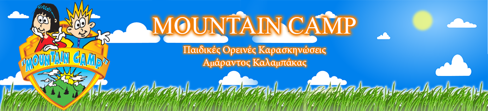 MountainCampHeader